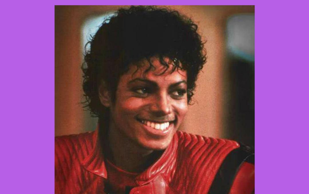 Michael Jackson Biopic Will Premiere On Lifetime